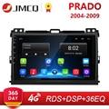 """9 """"Android Auto Radio für Toyota LAND CRUISER Prado 120 2004 2009 RDS DSP Player Touch Screen Multimedia spieler 4G NET + Rahmen-in Auto-Multimedia-Player aus Kraftfahrzeuge und Motorräder bei"""