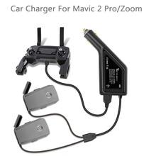 3 で 1 バッテリー充電器usb車の充電器dji mavic 2 プロ & mavic 2 ズームドローンリモートコントローラ