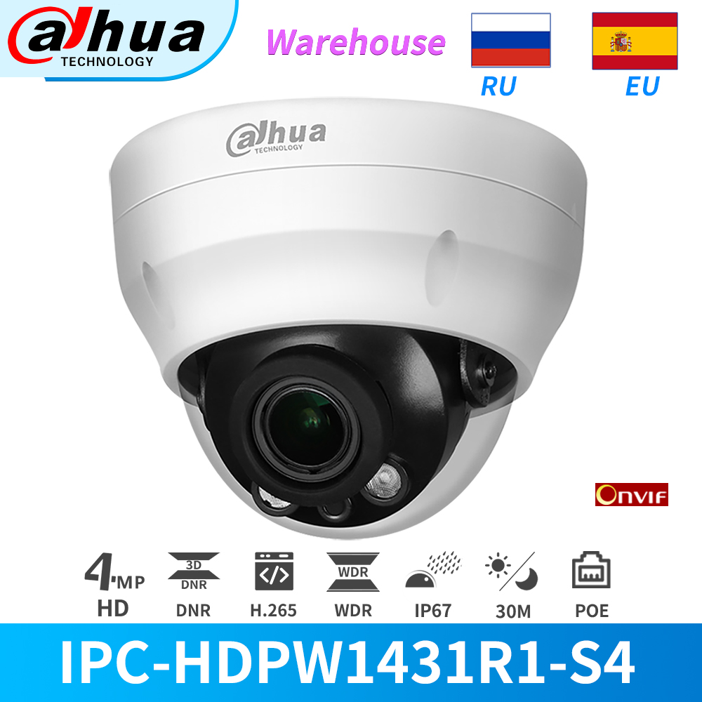 <font><b>Dahua</b></font> <font><b>IP</b></font> <font><b>Camera</b></font> <font><b>4MP</b></font> Dome Built-in IR LED PoE CCTV Security <font><b>Camera</b></font> Outdoor IPC-HDPW1431R1-S4 Metal With SD Card Slot IP67 Onvif image