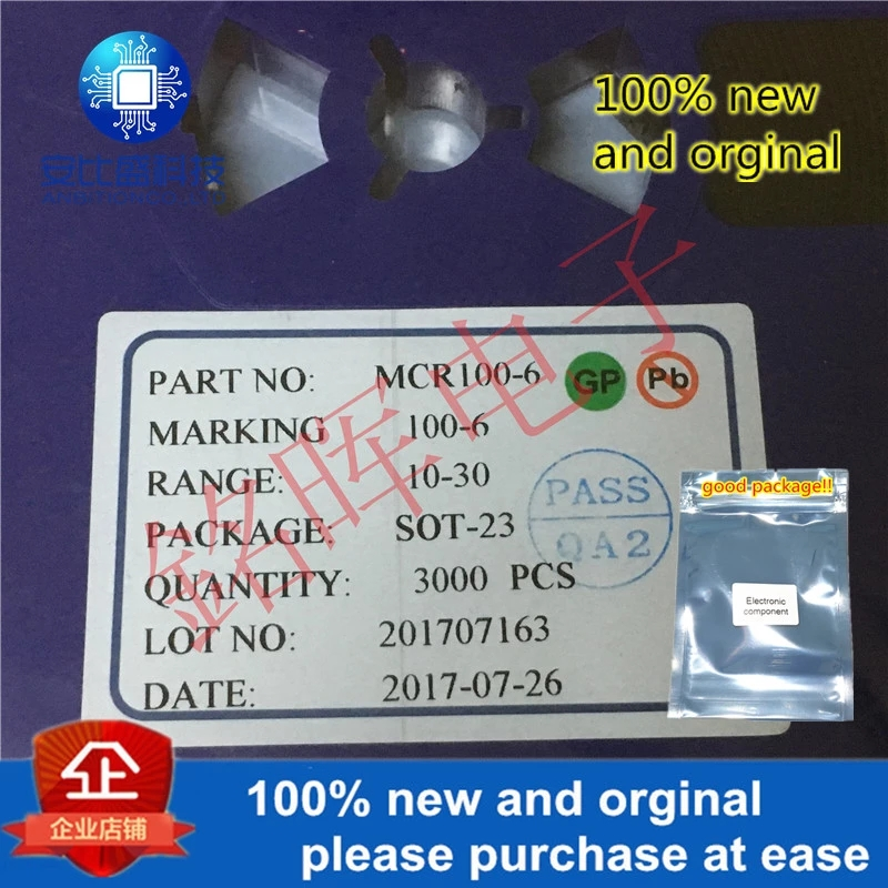 50pcs 100% New And Orgianl MCR100-6 MCR16 100-6 SOT23 1A 400V In Stock