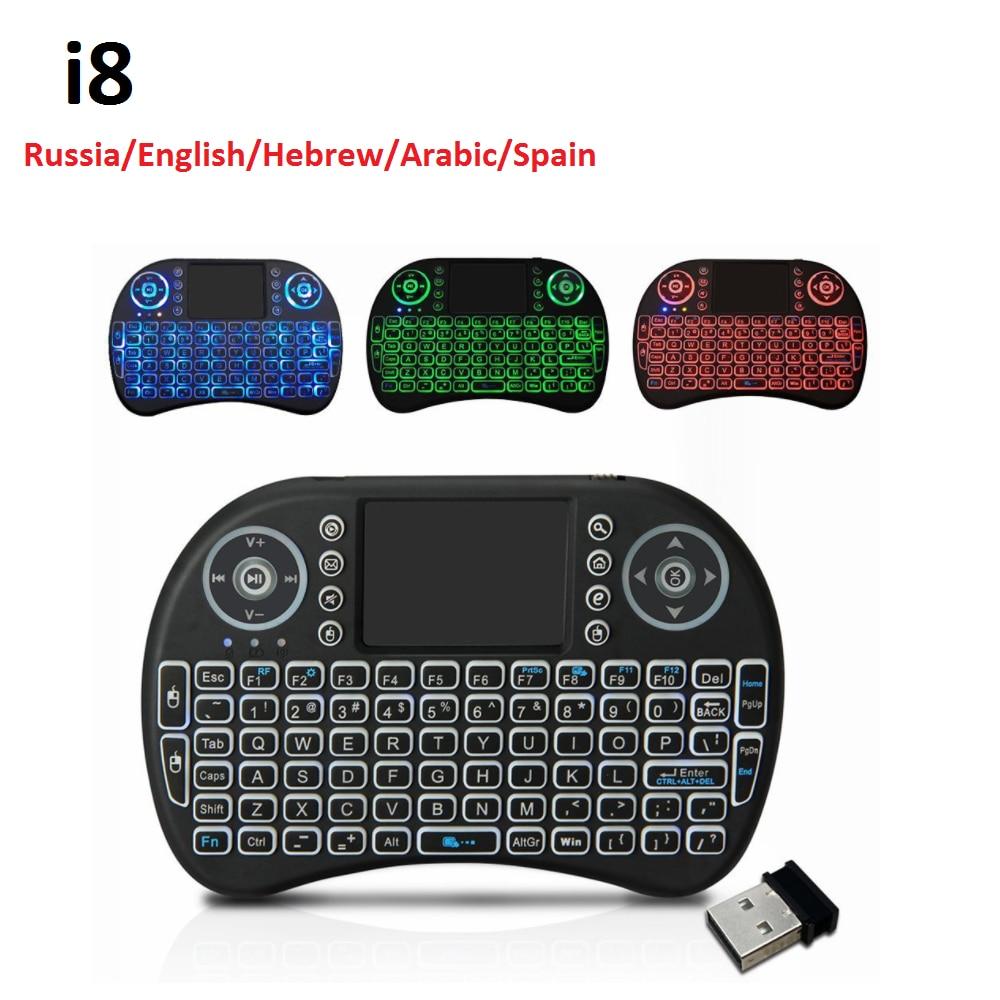 I8 Colorful Mini Tastiera 2.4GHz Tastiera Senza Fili per PS4/TV/PC con L'inglese/Russo/Spagna/Ebraico Layout Air Mouse Tastiere