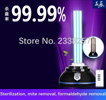 Ultraviolet ray, ozone, disinfection lamp, household mite removal, deodorization
