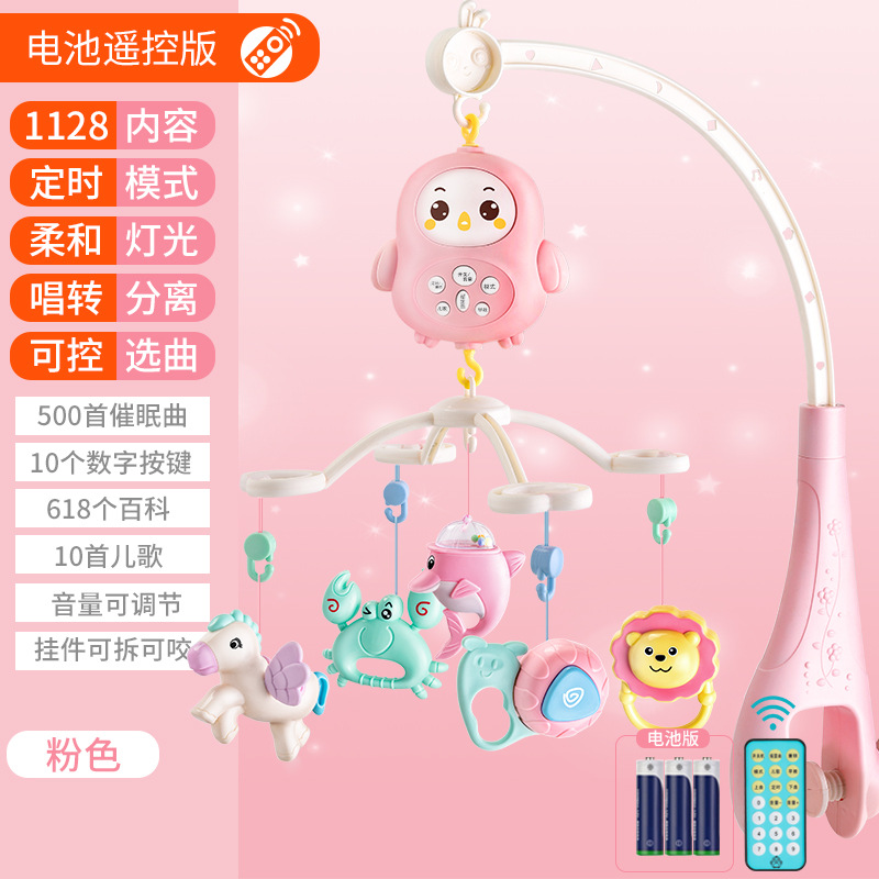 Newborn Infant Young Bed Bell 0-1-Year-Old 3-6 Month 12 Male Baby Rotating Educational Rattle Bedside Bell Pendant Toy