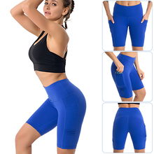 Women's Yoga Short High Waist Yoga Pants Workout Running Compression Shorts Tummy Control Side Pockets Exercise Gym Home Shorts