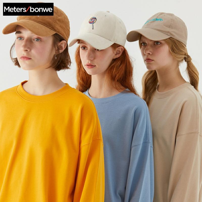 Metersbonwe Basic Hoodies For Women Streetwear Female Autumn Solid Colour Hoodies Casual Sweatshirt 2019 New Hip Pop Tops
