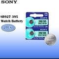 Розничная продажа, 2 шт., долговечная батарейка для часов 395 SR927SW 399 SR927W LR927 AG7, сделано в Японии, 100% оригинальный бренд