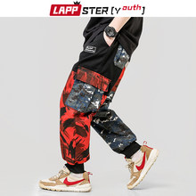 LAPPSTER-Youth Comouflage 카고 바지 2020 Overalls Mens Baggy Harem Pants 패치 워크 한국어 Fashoins Joggers 스웨트 팬츠 5XL(China)
