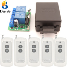 433MHz Universal Wireless Remote Control Switch 12V 10A  2CH rf Relay Receiver Wide range for Garage /Door/ Motor Controller