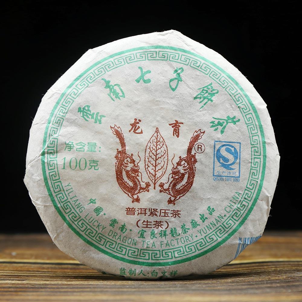 2009 Year Sheng Puer Tea Yunnan Long Yu Shen Pu-erh Tea in Briquette Shen Chinese Cha Old 100g Pu-erh Tea
