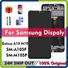 Оригинальный ЖК-дисплей для Samsung Galaxy A10 M10 A105 M105 SM A105F A105G A105M A105N DS ЖК-дисплей с сенсорным экраном дигитайзер в сборе