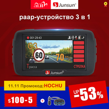 Junsun L2 3 1 비디오 레코더 자동차 DVR 카메라 Ambarella A7 레이더 탐지기 GPS LDWS 풀 HD 1296p 170 학위 대시 캠 등록