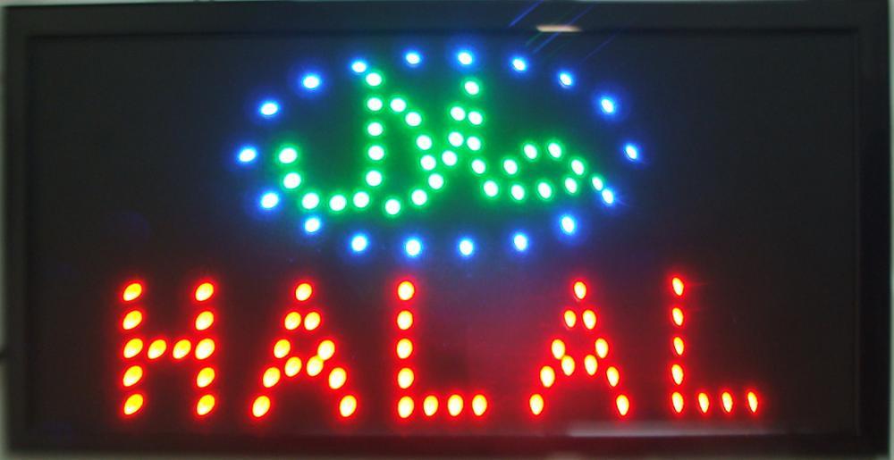 Le magasin d'affaires de nourriture Halal a mené des graphiques d'offre spéciale de signe 15mm d'intérieur Ultra lumineux 10X19 pouces de signe de Restaurant de nourriture Halal mené