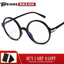 Round Glasses Transparent Frame Fashion Men Gaming Brand Designer Women Pink Optical Eyeglasses Frames 2019