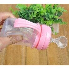 Емкость 150 мл детская силикагель бутылочка для кормления с ложкой пищевая добавка рисовая бутылочка для каши Новинка