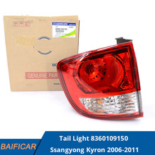 Baificar Brand New Genuine Rear Tail Light OEM Part 8360109150,8360409150 For Ssangyong Kyron 2006-2011