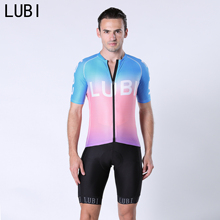 Lubi-summer cycling set for men