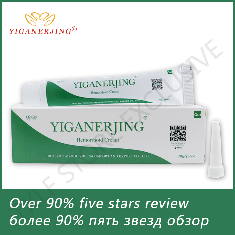 Yiganerjing Hemorrhoids Ointment Plant Herbal Materials Powerful Hemorrhoids Cream Internal Hemorrhoids Piles External Anal