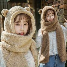 Осень зима 2021 теплые шапки с милыми медвежьими ушками для
