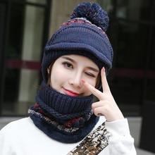 Унисекс многофункциональная Зимняя Лоскутная теплая утолщенная термальная маска шарф Шапка зимние шапки для детей Шапка Женская