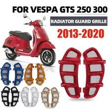 オートバイ左右ラジエーターガードグリルプロテクター用ベスパGTS300 GTS250 gts 250 300 2013-2017 2018 2019 2020