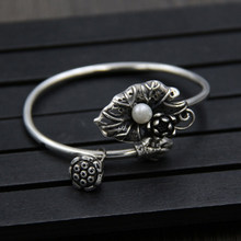 925 Sterling Silver Lotus Leaf Pearl (China)