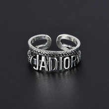Retro simple ring female hip hop rock men and women trend fashion personality design sense opening ring link day gift