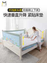 Bed guardrail baby child child fall protection baffle bedside lift universal bed fence cartoon(China)