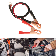 2 個 50A バッテリー端子ワニ口クランプケーブルクリップワニ車のバッテリークリップ клеммы аккумулятора 黒 + 赤