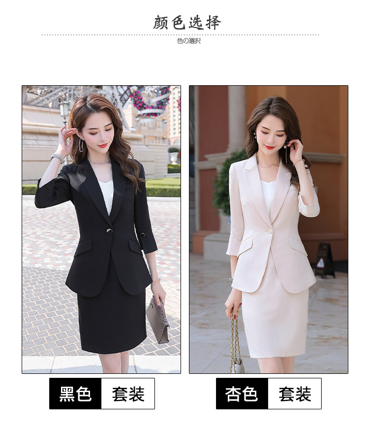 Hfd51f166649a4fb6a18add91cb14f740Q - Black Apricot Female Elegant Women's Suit Set Blazer and Trouser Pant Business Uniform Clothing Women Lady Tops and Blouses