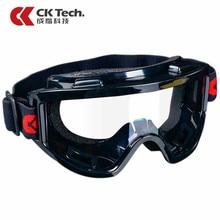 Ck Tech. Veiligheidsbril Winddicht Tactical Goggles Anti Shock En Stof Industriële Arbeid Beschermende Bril Buiten Rijden Brillen