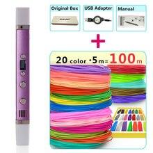 Myriwell 3d kalem + 20 renk * 5m ABS filamenti (100m),3d yazıcı pen 3d sihirli kalem, çocuklar için en iyi hediye, destek mobil güç kaynağı,