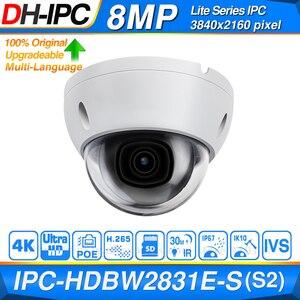 Dahua оригинальный IPC-HDBW2831E-S-S2 8MP 4K POE слот для sd-карты H.265 + 30M IR IVS Onvif IP67 Starlight мини купольная сетевая IP камера