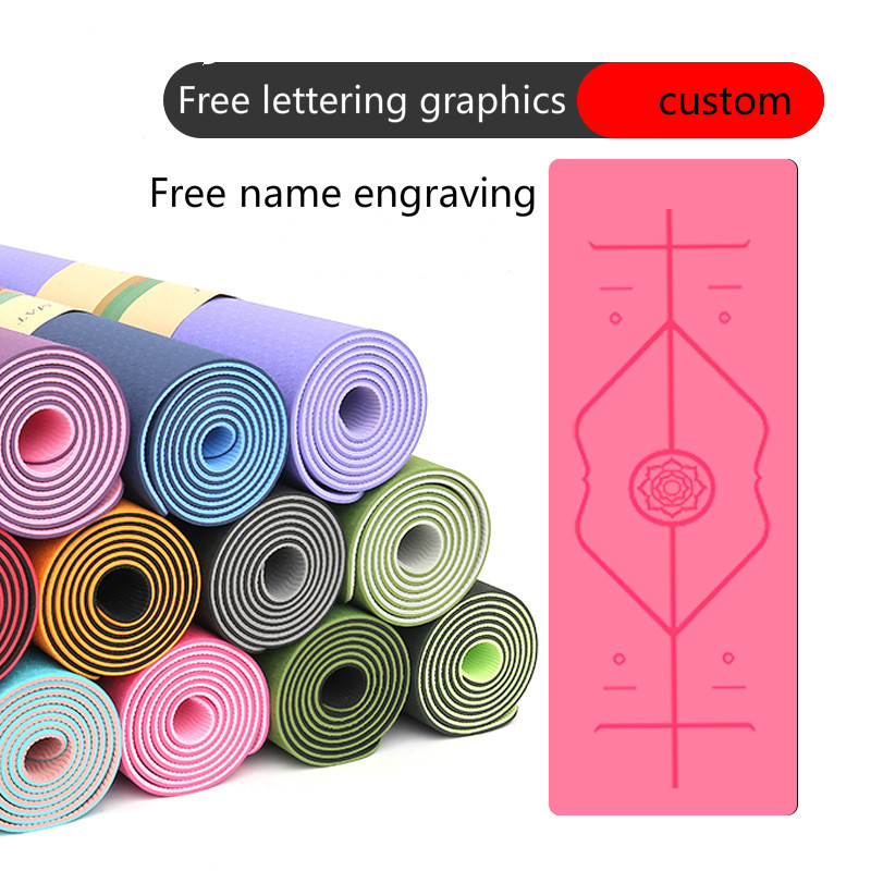 1830*610*6mm TPEtwo-color yoga mat, with positioning line non-slip carpet mat, free custom text carving name inspirational words