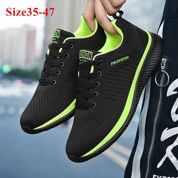 Mężczyźni kobiety dzianiny trampki oddychające sportowe bieganie buty sportowe tanie i dobre opinie AIRAVATA CN (pochodzenie) Unisex Sneakers latex Na twardy kort Początkujący Adult oddychająca Siateczka (przepuszczająca powietrze)