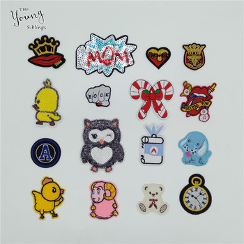 Exquisite Owl Letter Patch Cartoon Sequins Iron on patches Kids DIY Stripe Sewing Embroidery stickers For Clothing Accessories image