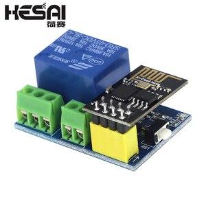 Image 1 - ESP8266 ESP 01S 5V WiFi ממסר מודול דברים בית חכם שלט רחוק מתג טלפון APP ESP01 ESP 01 אלחוטי WIFI מודול