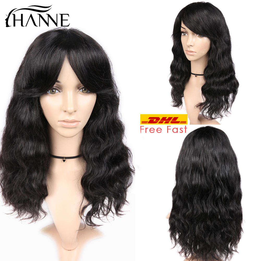 HANNE 100% Remy Human Hair Natural Wave Wigs With Free Bangs Brazilian Human Hair Wave Wigs Natural Black Color Free Shipping