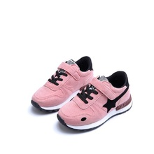 2019 Spring And Autumn New Kids Shoes  Fashionable Breathable Leisure Sports Running For Girls Sneakers