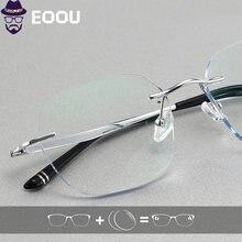 Титановые мужские очки без оправы фотохромные оптические по