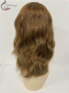 Jewish Wig Russian-Hair Virgin Hair-Kosher Silk Real-Unprocessed Top Short Top-Quality