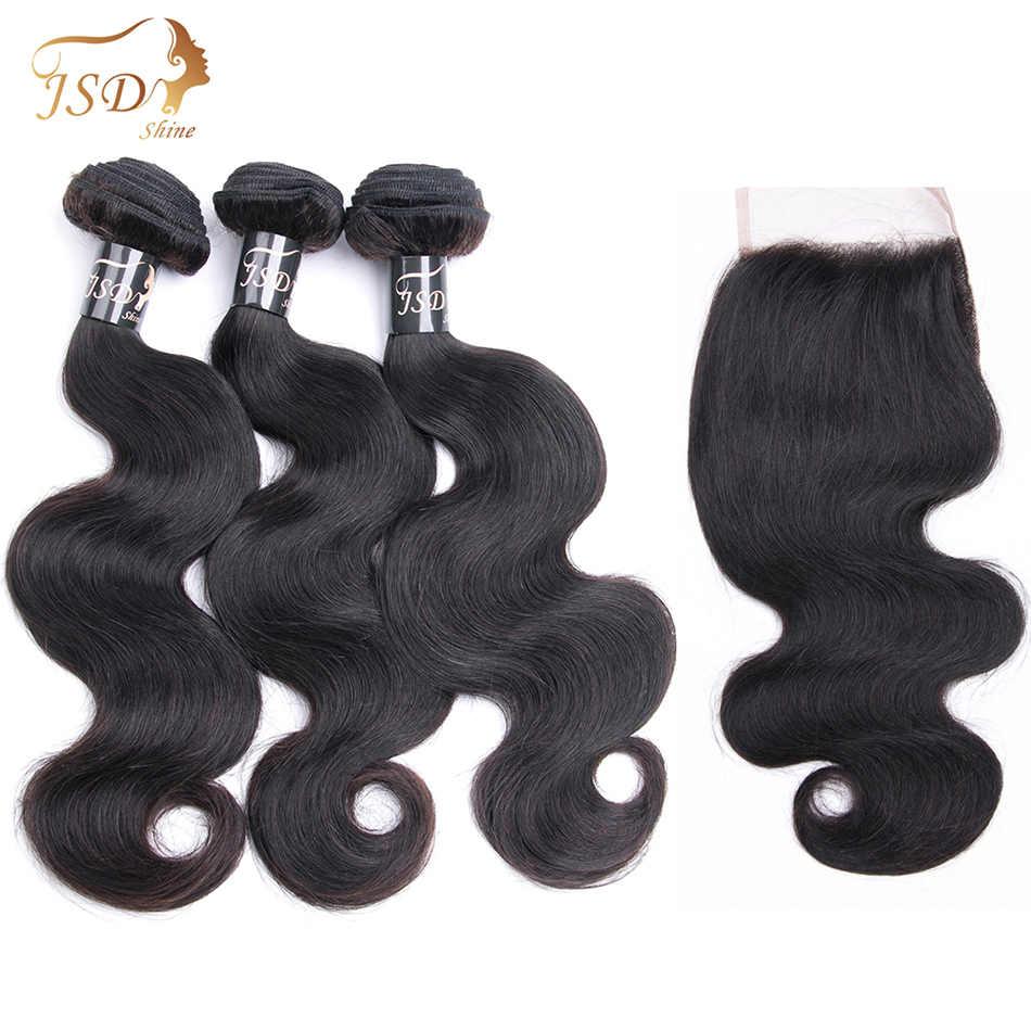 JSDShine волнистые человеческие волосы пучки с бразильские волосы с закрытием пучки плетения с закрытием шнурка натуральный цвет не реми волосы