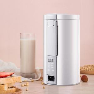 220V Heatable Soymilk Machine