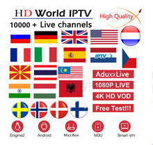 World IPTV Subscription France UK German Arabic Dutch Sweden French Spain Portugal Latino EX-YU Smart M3U 10000 Live Android