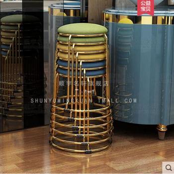 Titanium Goud Mode Creatieve Eenvoudige Bankje Huishouden Kleine Ronde Bench Dining Bankje Vouwen Makeup Beauty Kantoor Bench