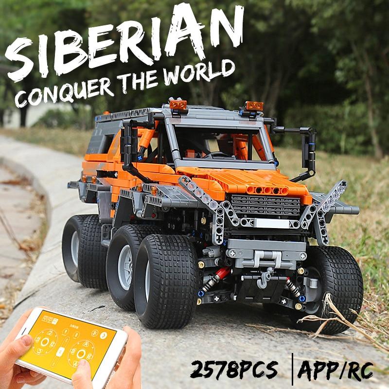 MOULD KING 13088 23011 Avtoros Shaman 8×8 Off-road Vehicle Car