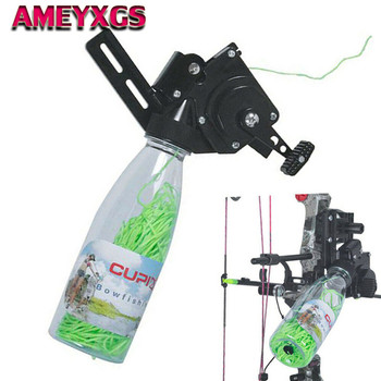 Archery Bow Fishing Reel Bowfishing Shooting Reel Kit ABS Fishing Tools Compound Recurve Bow Outdoor Camping Hunting Accessories