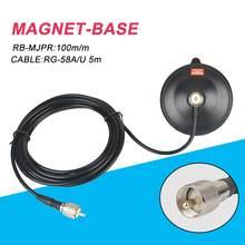 Магнитное крепление для автомобильной антенны длина 5 м