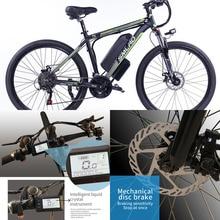 Use samsung batterytire tamanho: 26/27.5/29 polegada c6 f 48v 350w bicicleta elétrica de alta velocidade bicicleta elétrica elétrica e mountain bike com