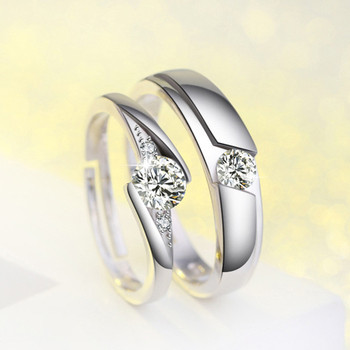 Sterling Silver Couple Round Creative Ring Set