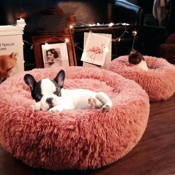 Super Soft Pet Bed  1